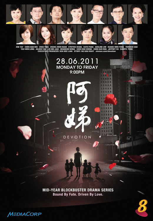 Devotion Drama Poster