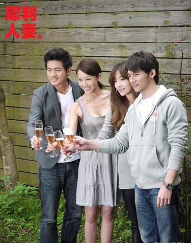 Celebrate Top Viewership Rating of The Fierce Wife