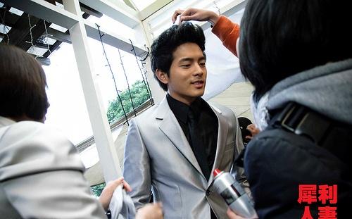 Chris Wang Hair Style