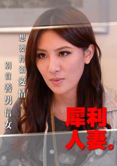 Hu Ying Zheng