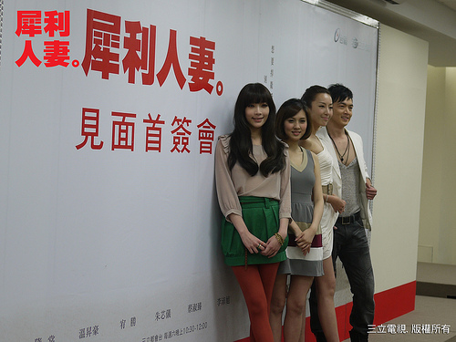 The Fierce Wife Casts Meet the Fans - Sonia Sui, Chris Wang, Amanda Zhu and Janel Tsai
