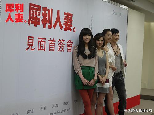 The Fierce Wife Casts Meet the Fans - Sonia Sui, Chris Wang, Amanda Zhu and Janel Tsai