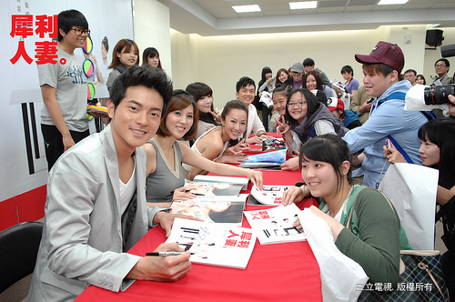 The Fierce Wife Casts Meet the Fans Session - Signature