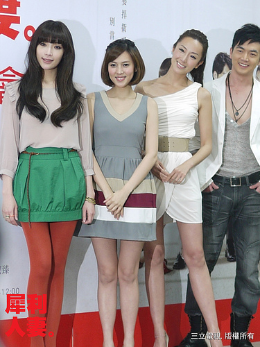 The Fierce Wife Casts Meet the Fans Session