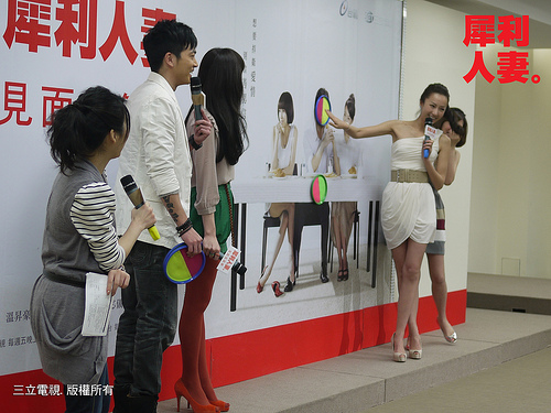 The Fierce Wife Casts Meet the Fans Session - Game Play