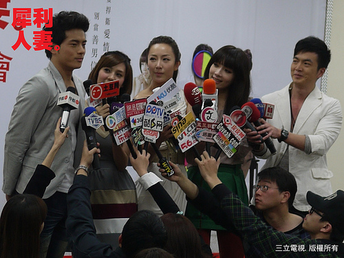 The Fierce Wife Casts Meet the Fans Session - Interview