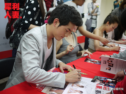 The Fierce Wife Casts Meet the Fans Session - Book Signing