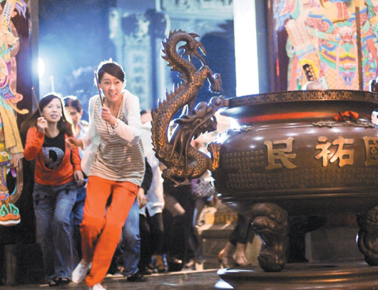 The Fierce Wife - An Zhen Running with Incense