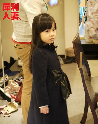 The Fierce Wife Young Actress