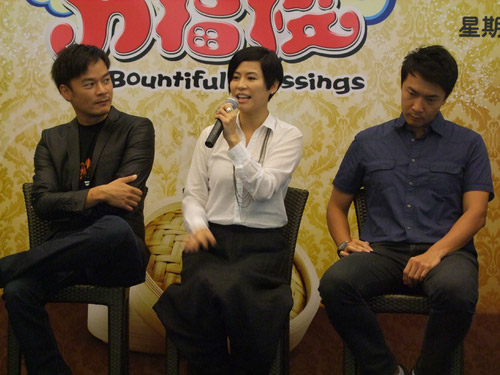 Bountiful Blessings Press Conference