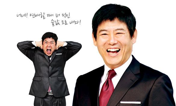 Jo Jung-koo