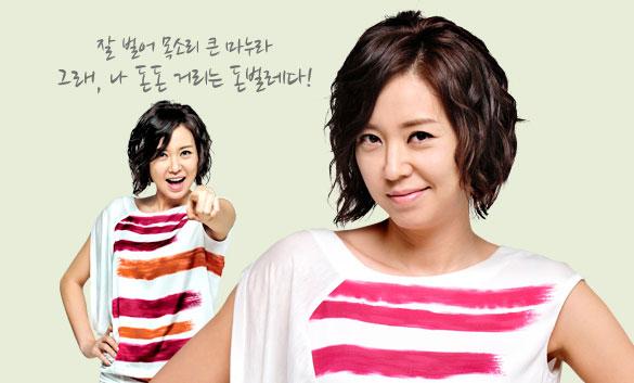 Kim Young-joo