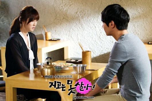 Yeon Hyung Woo and Lee Soo-kyung