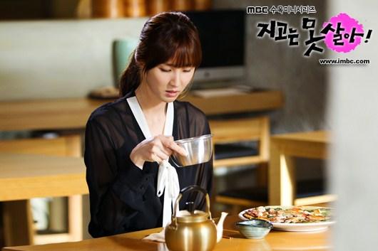 Hyung Woo Ex-Girlfriend
