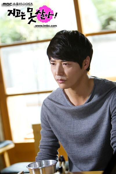 Yeon Hyung Woo