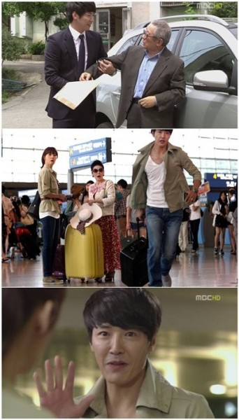 The Hyung Woo Helping Scene in Can't Lose
