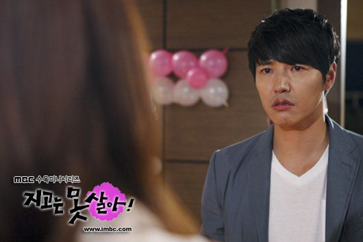 Can't Lose Episode 2 Wedding Anniversary