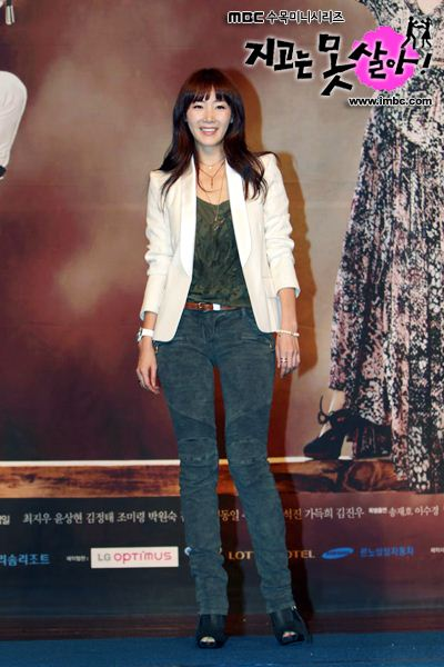 Choi Ji Woo at Can't Live with Losing Press Conference
