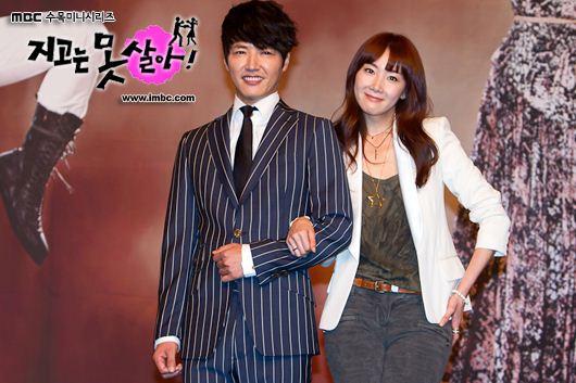 Yong Sang Hyun and Choi Ji Woo (Can't Lose)