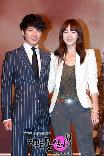 Yong Sang Hyun and Choi Ji Woo (Can't Lose)