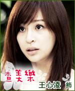 Zha Mei Le