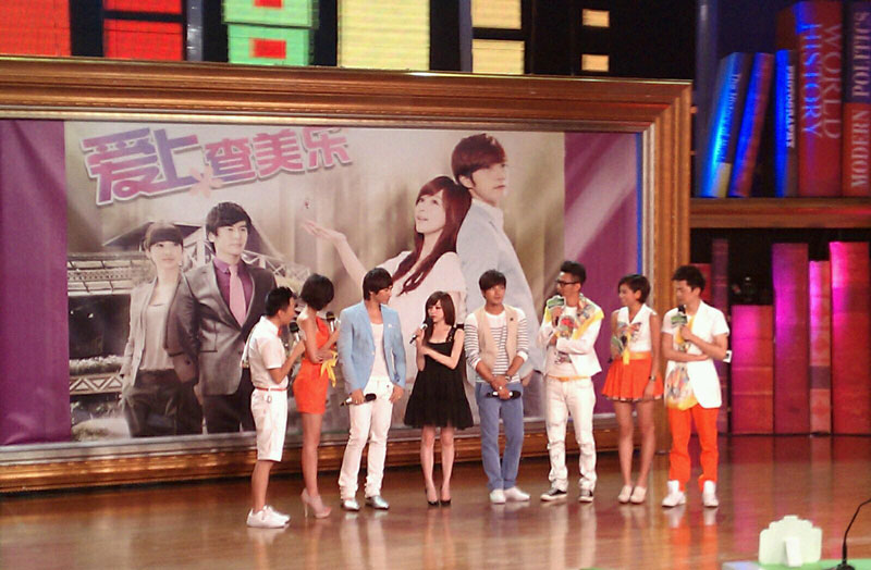 Love Keeps Going Lead Casts in China Game Show