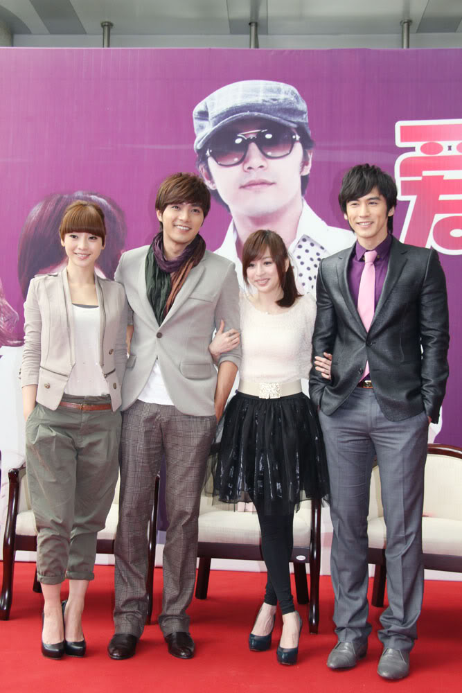 Love Keeps Going Taiwan Press Conference