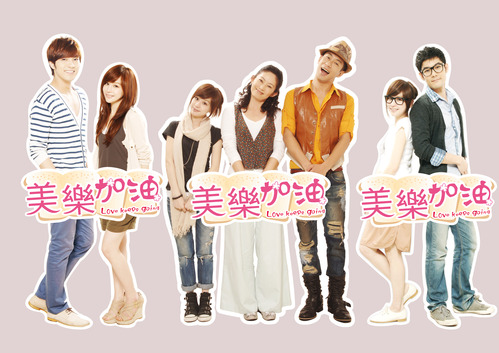 Love Keeps Going All Cast