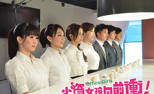Casts of Office Girls Filming Trailer