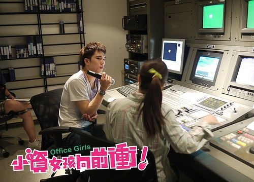 Roy Qui Tze Records Office Girls PV