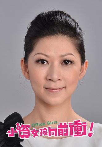 Yan Jia Le as Chu Xiang Lan