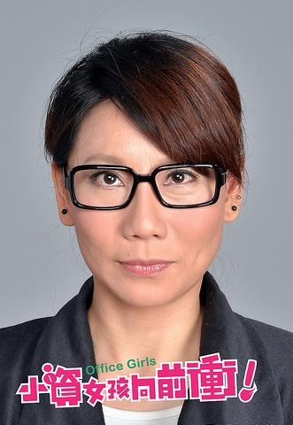 Lang Zu Yun as Feng Ren Yue