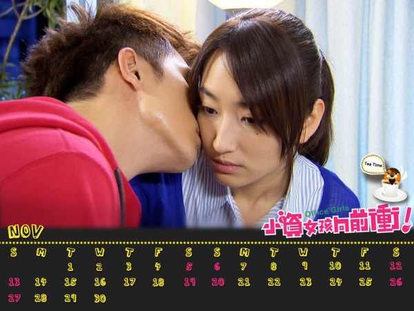 Roy Chiu Tze and Alice Ke Jia Yang Kiss Wallpaper