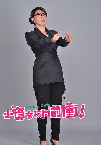 Lang Zu Yun