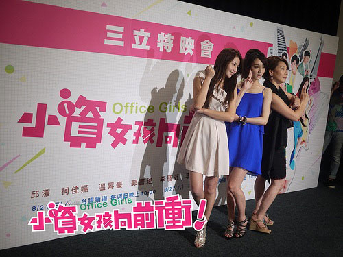 SETTV Special Screening