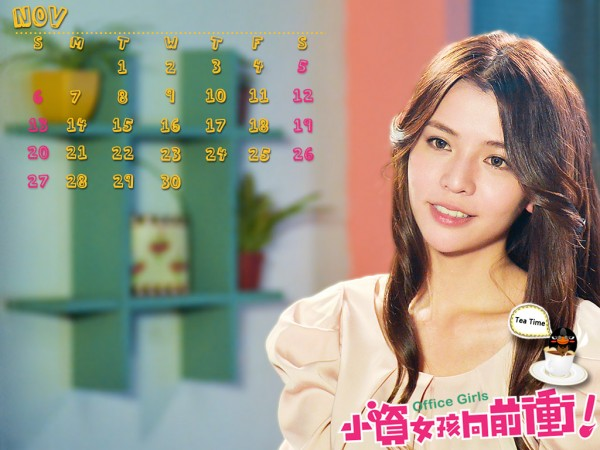 Tia Li Yu Fen Wallpaper
