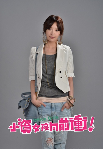 Janel Tsai as Wei Min Na