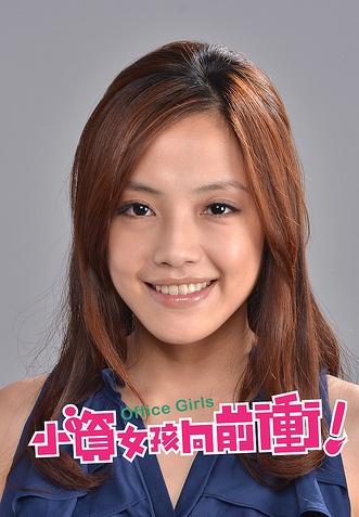Xiao Ba