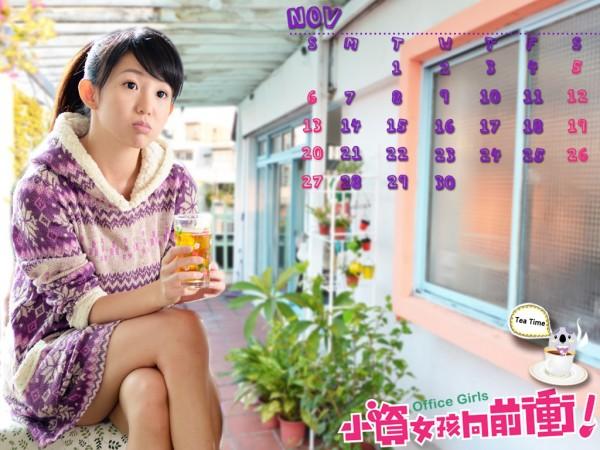 Yao Yao Wallpaper
