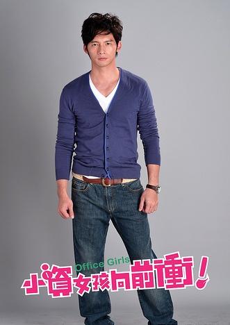 Wen Sheng Hao as Yu Zheng Feng