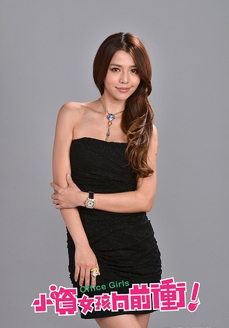 Tia Li as Zheng Kai Er