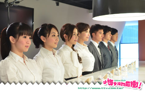 Office Girls Drama Photo