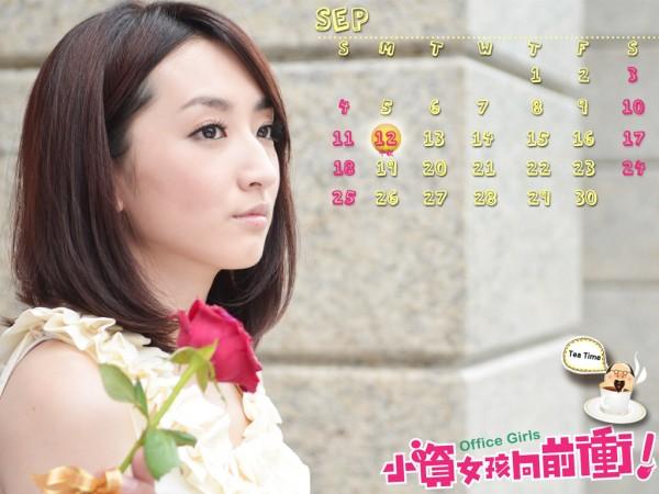 Officen Girls Xing Ren Wallpaper