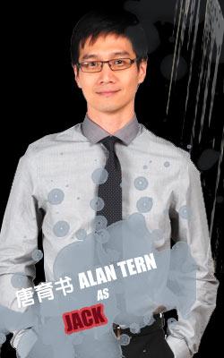 Alan Tern