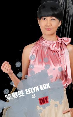 Eelyn Kok