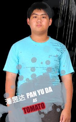 Pan Yu Da