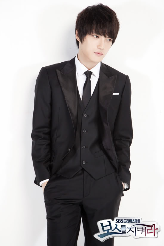 Protect the Boss - Youngwoong Jaejoong (Hero)