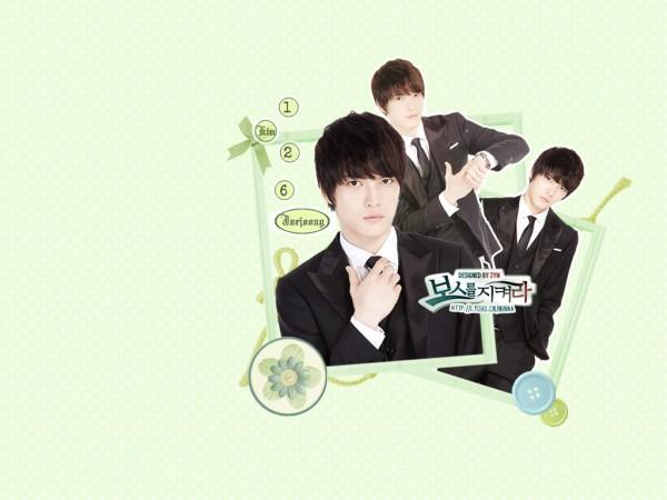 Protect the Boss Kim Jae Joong Wallpaper
