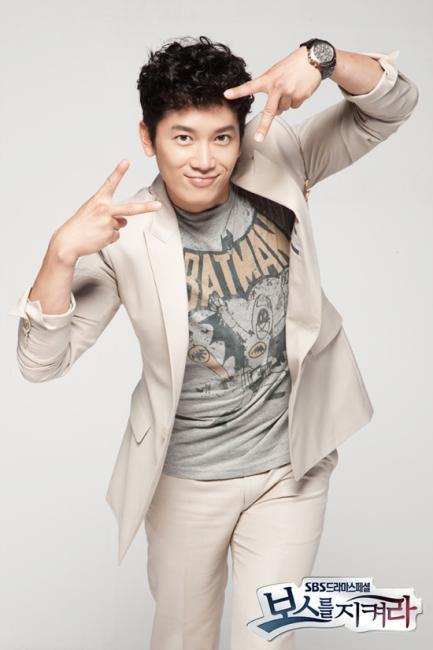 Protect the Boss - Ji Sung