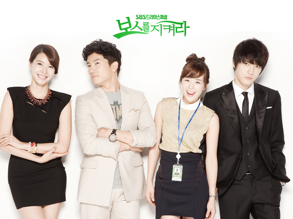 Protect the Boss Wallpaper